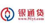 DV免费ssl证书