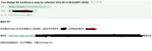 免费ssl证书申请