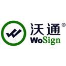 沃通WoSignDoc电子签名平台亮相2015中国互联网安全大会(ISC)